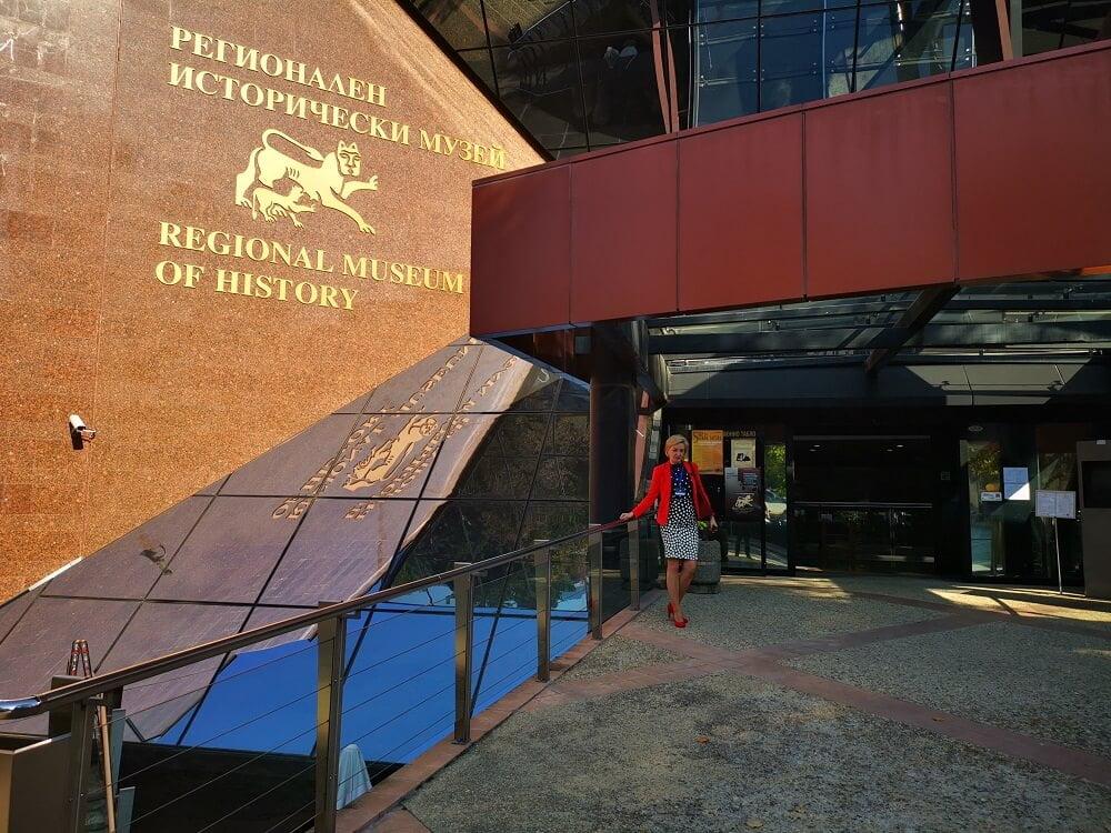 Muzeul de Istorie Stara Zagora 1